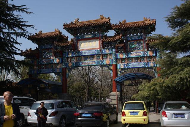 Entrée du Temple des Lamas à Pékin